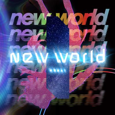 Kizuna AI(キズナアイ)「new world (Prod. Yunomi)」