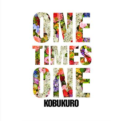 コブクロ「ONE TIMES ONE」初回限定盤