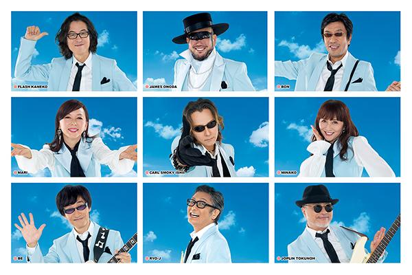 米米CLUB「愛を米て」カールスモーキー石井(Vo)、BON(B)インタビュー