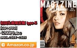 初回生産限定盤 type-B [CD+DVD] 4200円(税込) / SRCL-7524~7525 / Amazon.co.jpへ