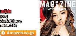 通常盤 [CD] 3059円(税込) / SRCL-7526 / Amazon.co.jpへ