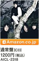 通常盤[CD] / 1200円(税込) / AICL-2318 / Amazon.co.jp