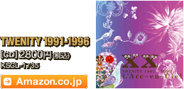 TWENITY 1991-1996 [CD] 2800円(税込) / KSCL-1735 / Amazon.co.jpへ