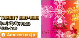TWENITY 1997-1999 [CD] 2800円(税込) / KSCL-1736 / Amazon.co.jpへ