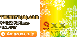 TWENITY 2000-2010 [CD] 2800円(税込) / KSCL-1737 / Amazon.co.jpへ