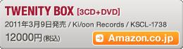 TWENITY BOX [3CD+DVD] 2011年3月9日発売 / Ki/oon Records / KSCL-1738 / 12000円(税込) / Amazon.co.jpへ