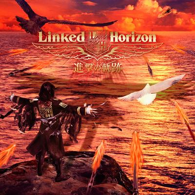 Linked Horizon「進撃の軌跡」通常盤