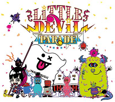 LiSA「LiTTLE DEViL PARADE」完全生産限定盤 [CD+Blu-ray+ラバーブレス]