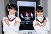 #6 田口華&野津友那乃 「BABYMETAL WORLD TOUR 2014」ロンドン公演 ライブ・ビューイング
