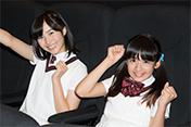 #7 白井沙樹&山出愛子 夏だ!祭りだ!鬼塚だ!一夜限りのグレートなGTO祭りライブ・ビューイング