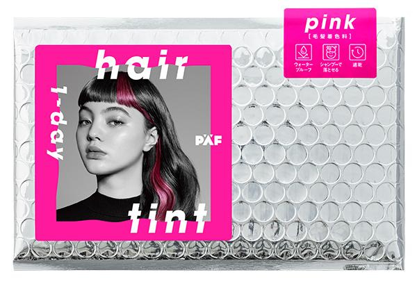 花王「PAF 1-day hair tint」