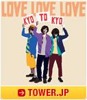 TOWER.JPへ