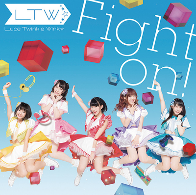 Luce Twinkle Wink☆「Fight on!」初回限定盤