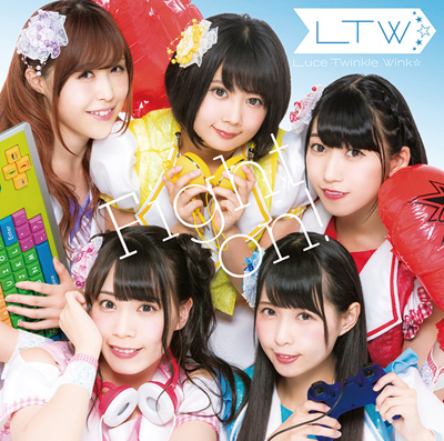 Luce Twinkle Wink☆「Fight on!」通常盤A