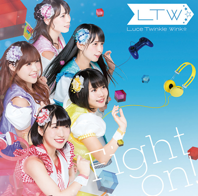 Luce Twinkle Wink☆「Fight on!」通常盤B