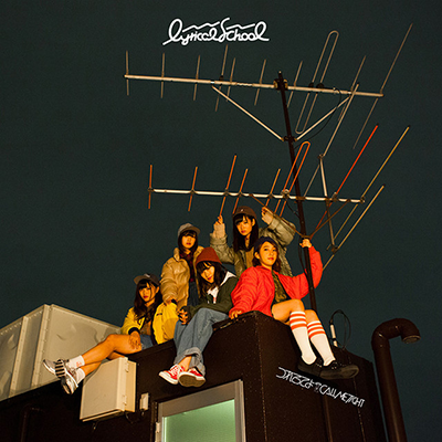 lyrical school「つれてってよ / CALL ME TIGHT」通常盤