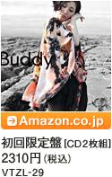 初回限定盤[CD2枚組] / 2310円(税込) /  VTZL-29 / Amazon.co.jpへ