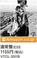 通常盤[CD] / 1155円(税込) / VTCL-35119 / Amazon.co.jpへ