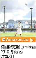 初回限定盤[CD2枚組] / 2310円(税込) /  VTZL-31 / Amazon.co.jpへ