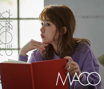 MACO「交換日記」通常盤