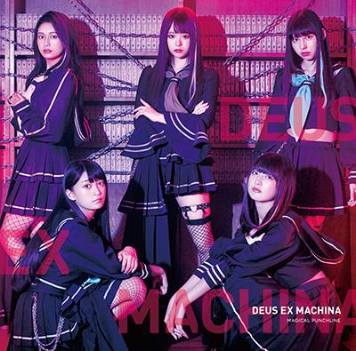 マジカル・パンチライン「DEUS EX MACHINA」初回限定盤