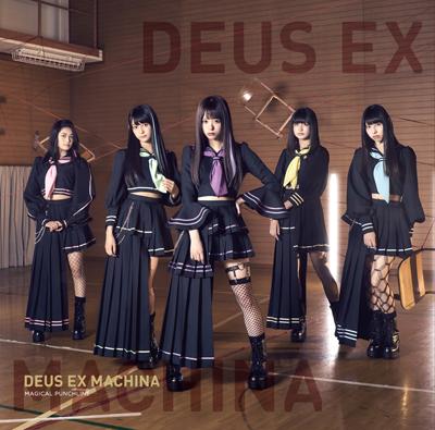 マジカル・パンチライン「DEUS EX MACHINA」通常盤