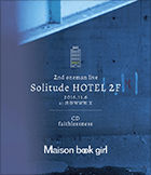 「Solitude HOTEL 2F + faithlessness」ジャケット