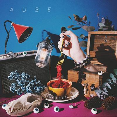 majiko「AUBE」通常盤
