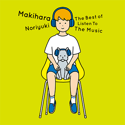 槇原敬之「The Best of Listen To The Music」アナログ盤