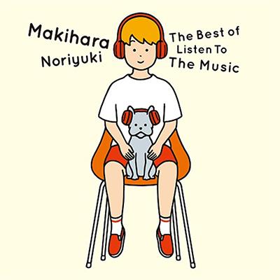 槇原敬之「The Best of Listen To The Music」初回限定盤