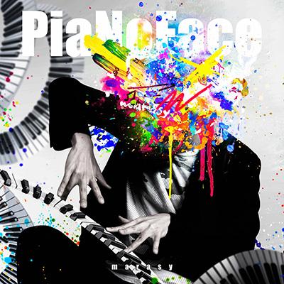 まらしぃ「PiaNoFace」
