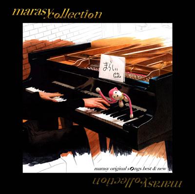 まらしぃ「marasy collection ~marasy original songs best & new~」