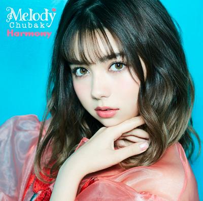 メロディー・チューバック「Harmony」