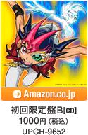 初回限定盤B[CD] / 1000円 / UPCH-9652 / Amazon.co.jpへ