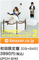 初回限定盤 [CD+DVD] 3990円(税込) / UPCH-9742 / Amazon.co.jp