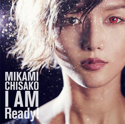 三上ちさこ「I AM Ready!」
