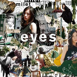 milet「eyes」通常盤