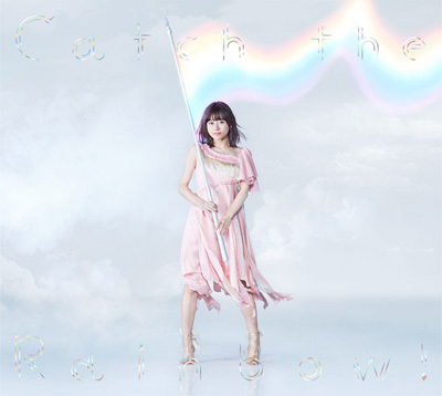 水瀬いのり「Catch the Rainbow!」初回限定盤