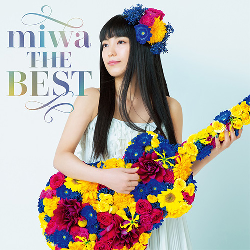 miwa「miwa THE BEST」完全生産限定盤
