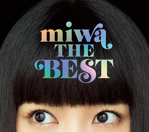 miwa「miwa THE BEST」初回限定盤B