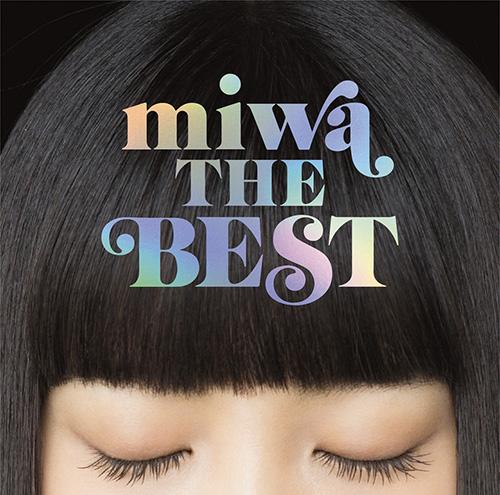 miwa「miwa THE BEST」通常盤