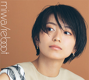 miwa「リブート」初回限定盤A