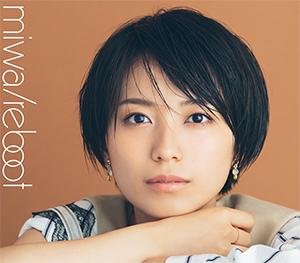 miwa「リブート」通常盤
