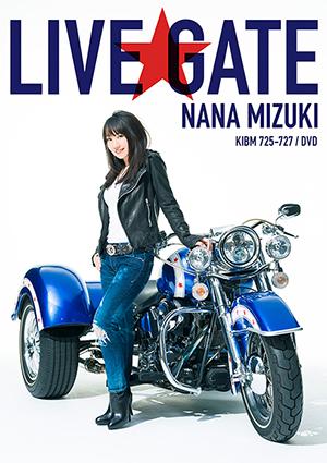 水樹奈々「NANA MIZUKI LIVE GATE」DVD