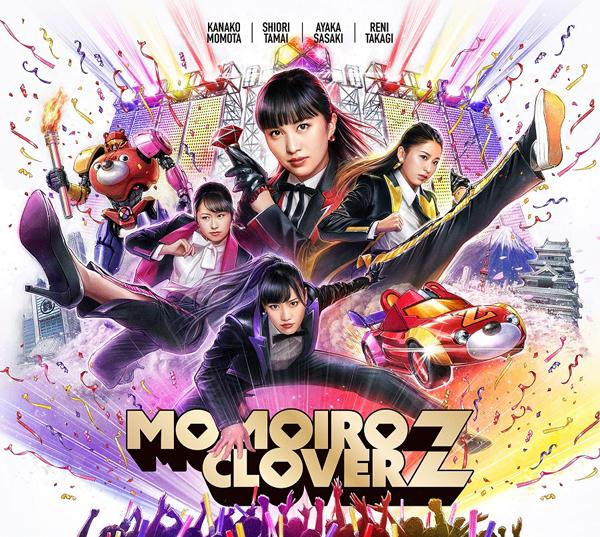 ももいろクローバーZ「MOMOIRO CLOVER Z」初回限定盤A