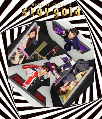 ももいろクローバーZ「stay gold」初回限定盤