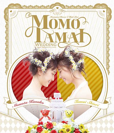 ももたまい「ももたまい婚」Blu-ray Disc