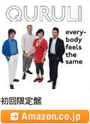 くるり「everybody feels the same」初回限定盤 / Amazon.co.jp