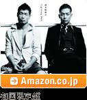 AA=「The Klock」 / Amazon.co.jp