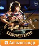 斉藤和義「ONE NIGHT ACOUSTIC RECORDING SESSION at NHK CR-509 Studio」 / Amazon.co.jp